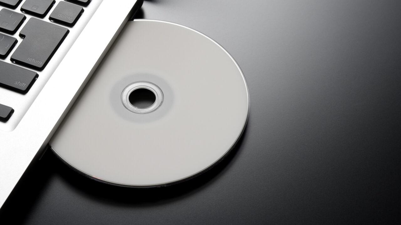 Emblem CD-ROM und DVD – Grossaufnahme Laufwerk Innenansicht