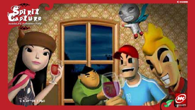 Screenshot des Games «Spirit Capture» – Zimmer mit vier verschiedenen Avataren zum Fotografieren